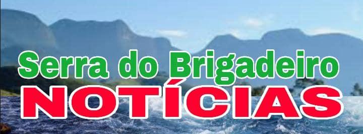 SERRA DO BRIGADEIRO LOGO2 PREFERIDA