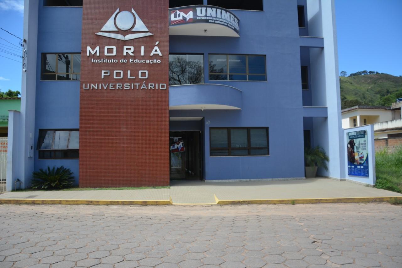 MOREA5